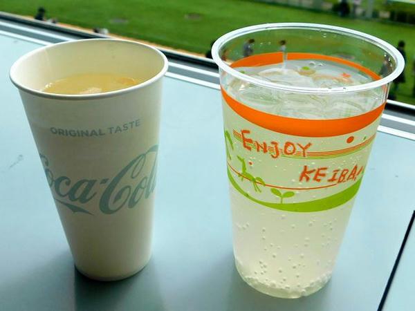 レモンソーダ 150円 と 酎ハイ(レモン) 430円