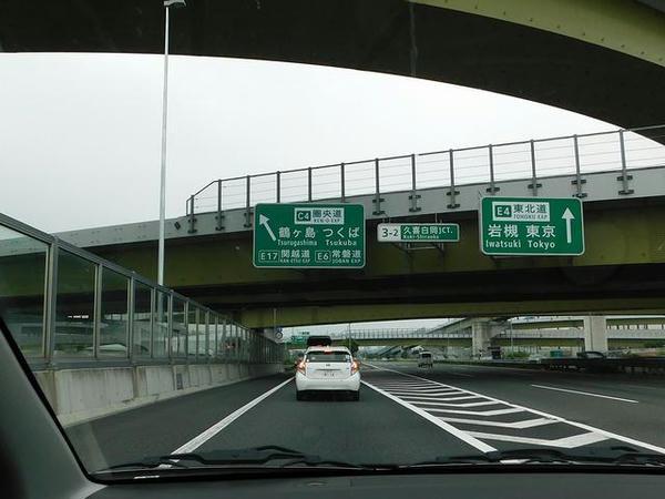 久喜白岡JCTから圏央道へ