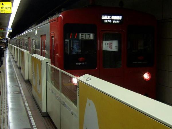 博多駅に入線する621C