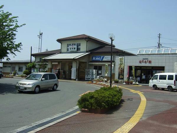 甘木鉄道甘木駅