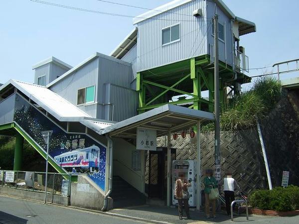 甘木鉄道小郡駅の駅舎