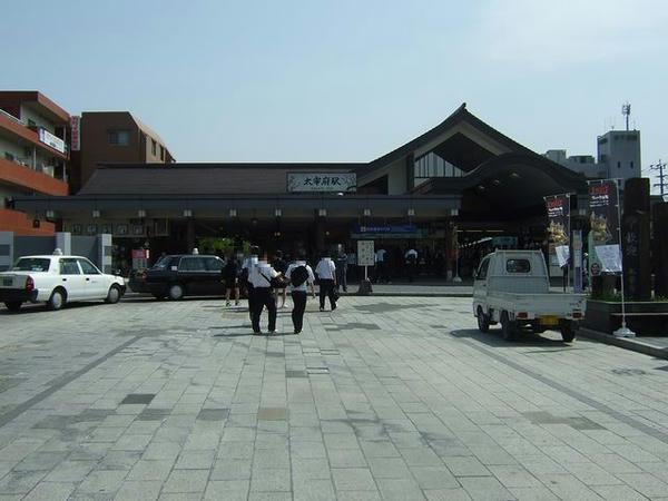 西鉄太宰府駅の駅舎