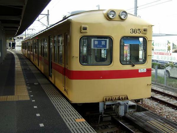 貝塚駅に到着した1701