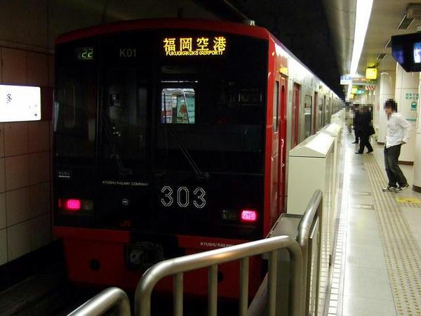 博多駅で発車を待つ488C