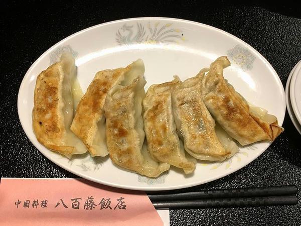 餃子(6ヶ) 350円