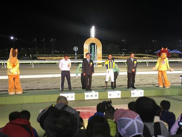 第51回東京盃の表彰式