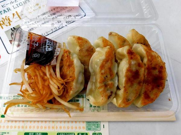 浜松餃子 500円