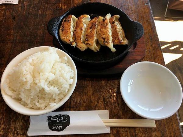 餃子セット 330円