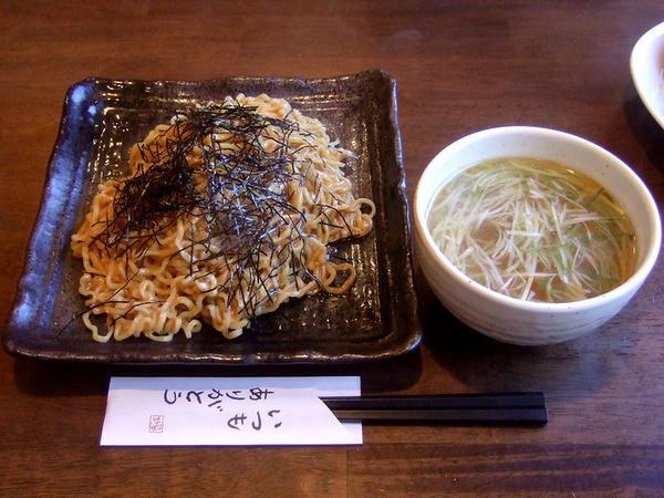 玉子麺 525円