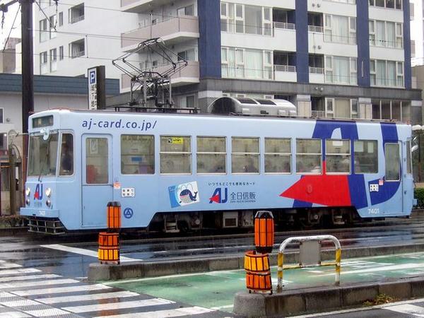 柳川-城下の交差点に停車中の7401
