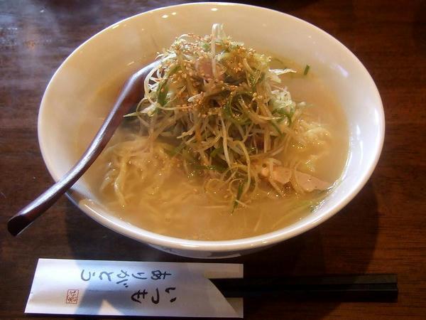 ネギ塩ラーメン 693円