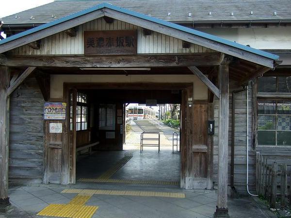 美濃赤坂の駅舎
