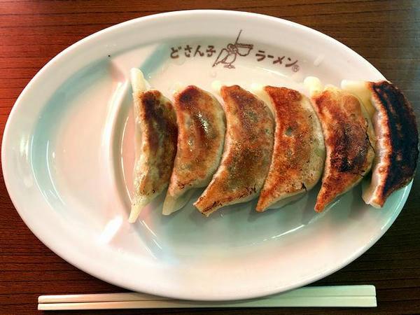 しそ餃子 350円