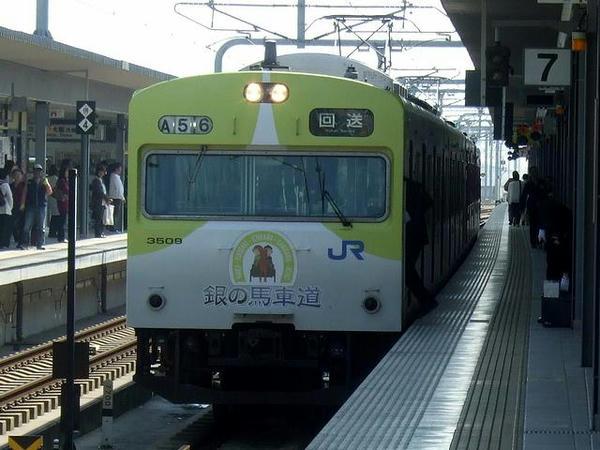 JR播但線用の103系電車(銀の馬車道のラッピング車両)