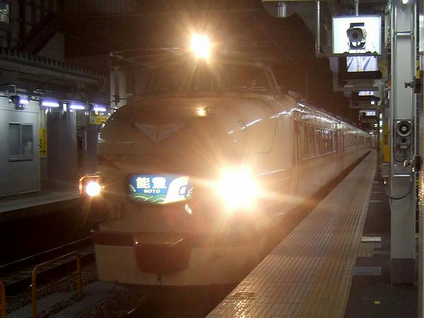 富山駅に入線する急行能登号(489系電車)