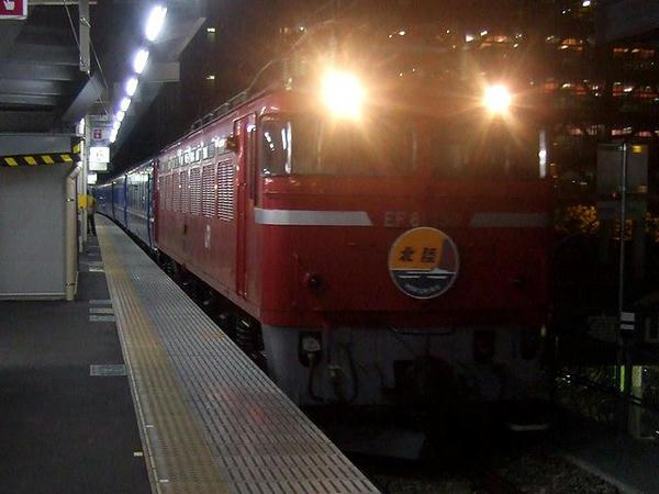 富山駅に入線する寝台特急北陸号