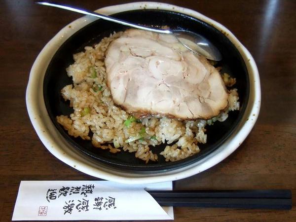 鶏めし 315円