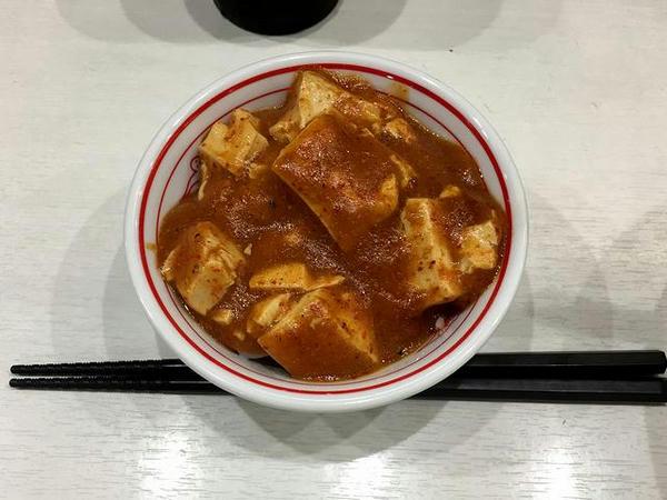 プチ麻婆丼 120円