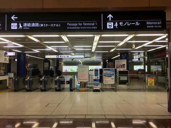 羽田空港第2ビル駅北口改札付近