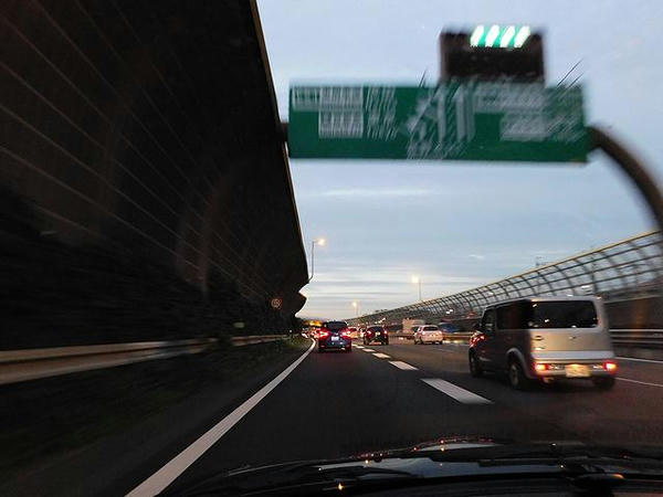 宮野木JCTから東関道へ