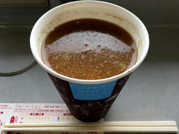 牛タンスープ 500円 (ワールドキッチン自然農園)