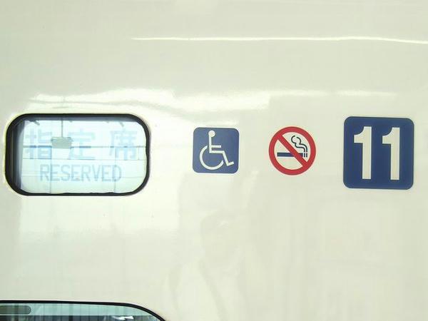 乗降口の号車札と指定席表示等