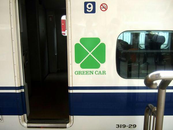 乗降口のグリーン車マーク等