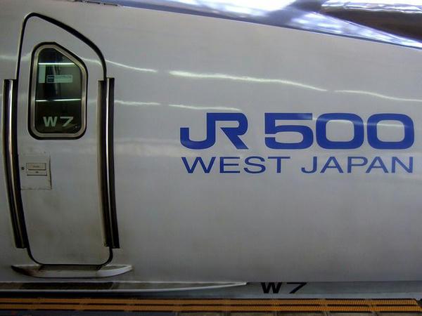 先頭車両側面に書かれたJR西日本500系表記
