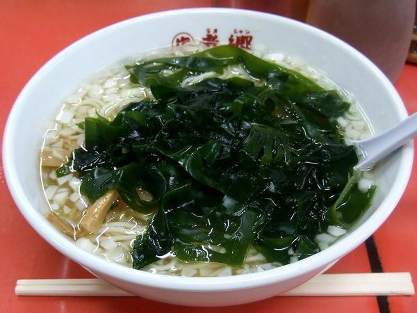 湯麺(タンメン) 550円