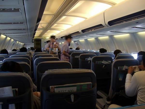ANA867便の機内