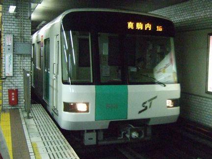 さっぽろ駅に入線する真駒内行き135列車