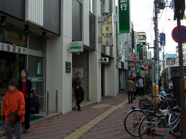 麻生駅出入口