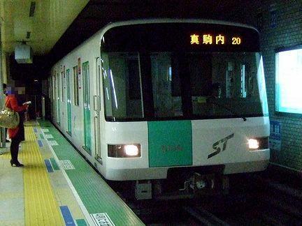 麻生駅に入線する真駒内行き179列車