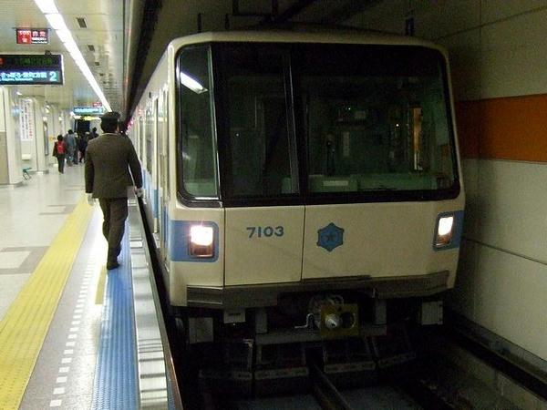 福住駅に到着した171列車