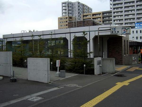 福住駅の出入口