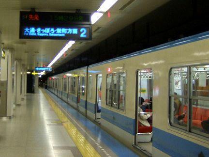 福住駅で発車を待つ栄町行き190列車