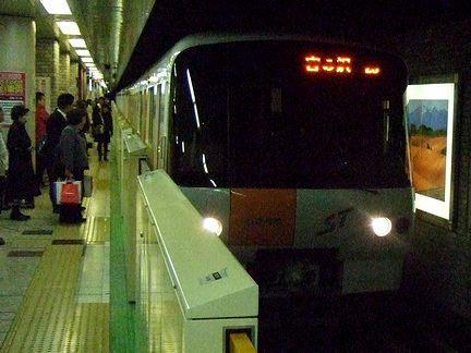 大通駅に入線する宮の沢行き202列車