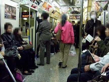 宮の沢行き202列車の車内