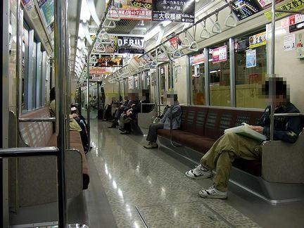新さっぽろ行き211列車の車内(発車直前)