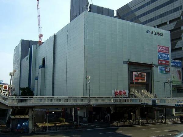 工事中の天王寺駅