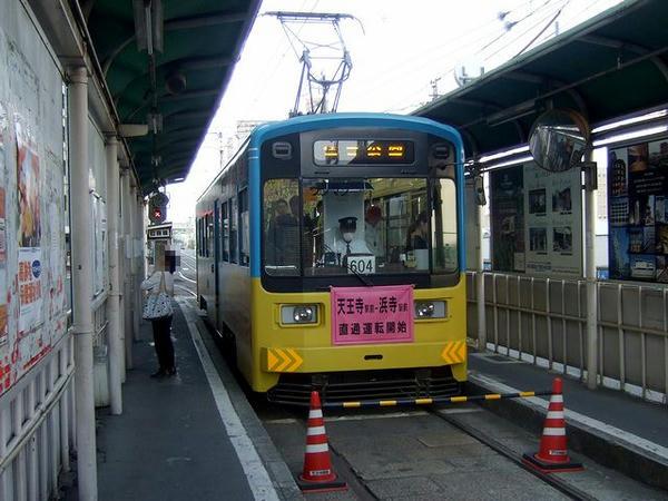 天王寺駅前停留所で発車を待つ住吉公園行き
