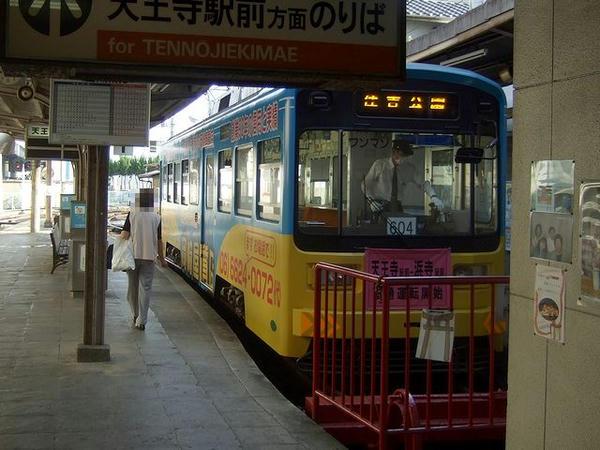 住吉公園駅に到着した列車