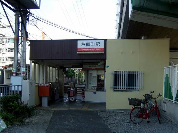 芦原町駅の駅舎