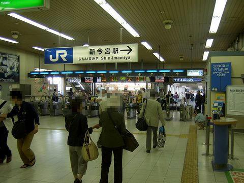 新今宮駅JR改札口付近