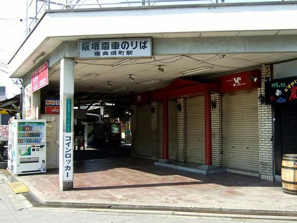 恵美須町停留所入り口