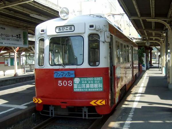 恵美須町停留所で発車を待つ我孫子道行き列車