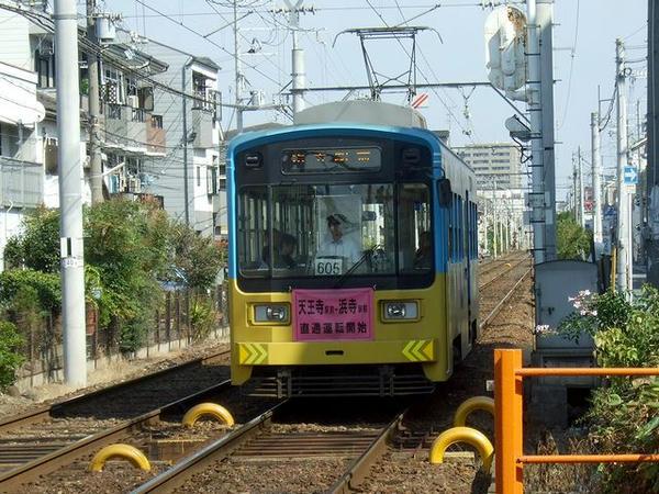 我孫子道停留所に接近する浜寺駅前行き列車