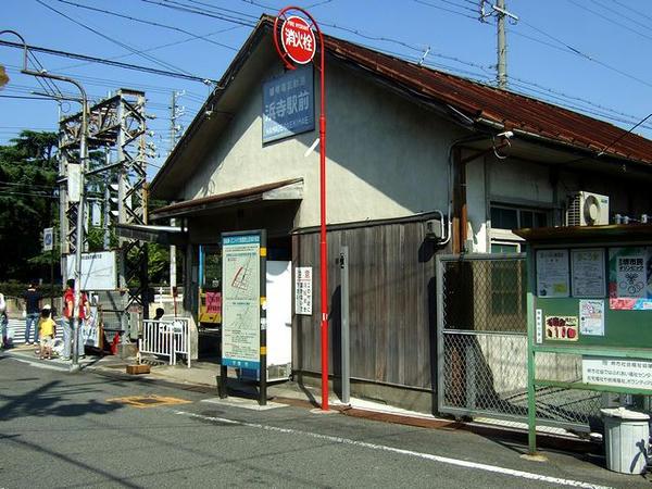 浜寺駅前停留所の駅舎