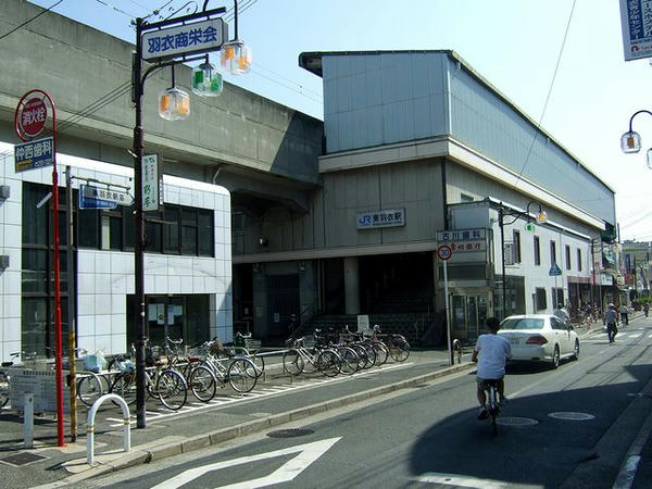 東羽衣駅の駅舎