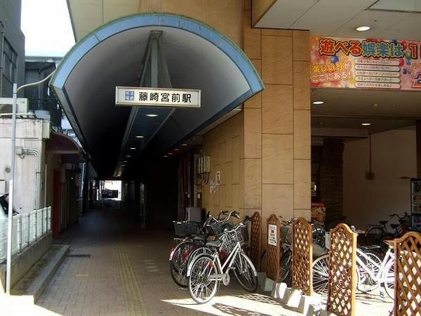 藤崎宮駅入口